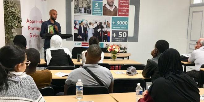 Faculté des Sciences islamiques de Paris