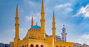 Mosquée de Beyrouth