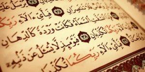 Coran et Sciences