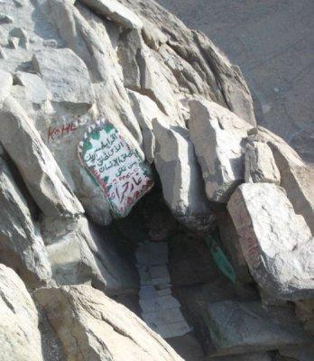 Grotte de Hira