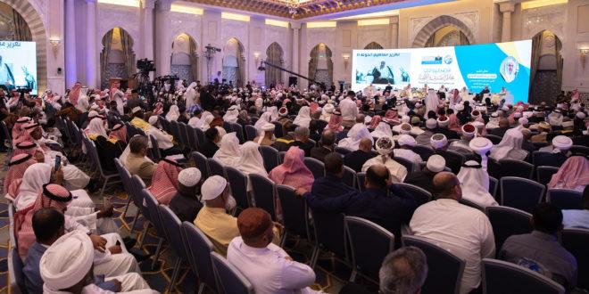 Ligue Islamique Mondiale