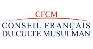 Conseil Français du Culte Musulman