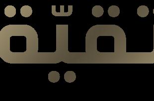 Taqiya