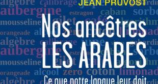 Les mots français d'origine arabe