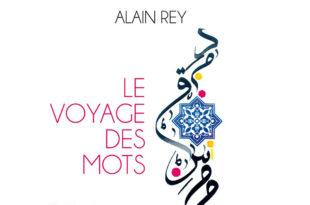 Le Voyage des Mots