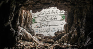 Sourate Al Kahf (La caverne)