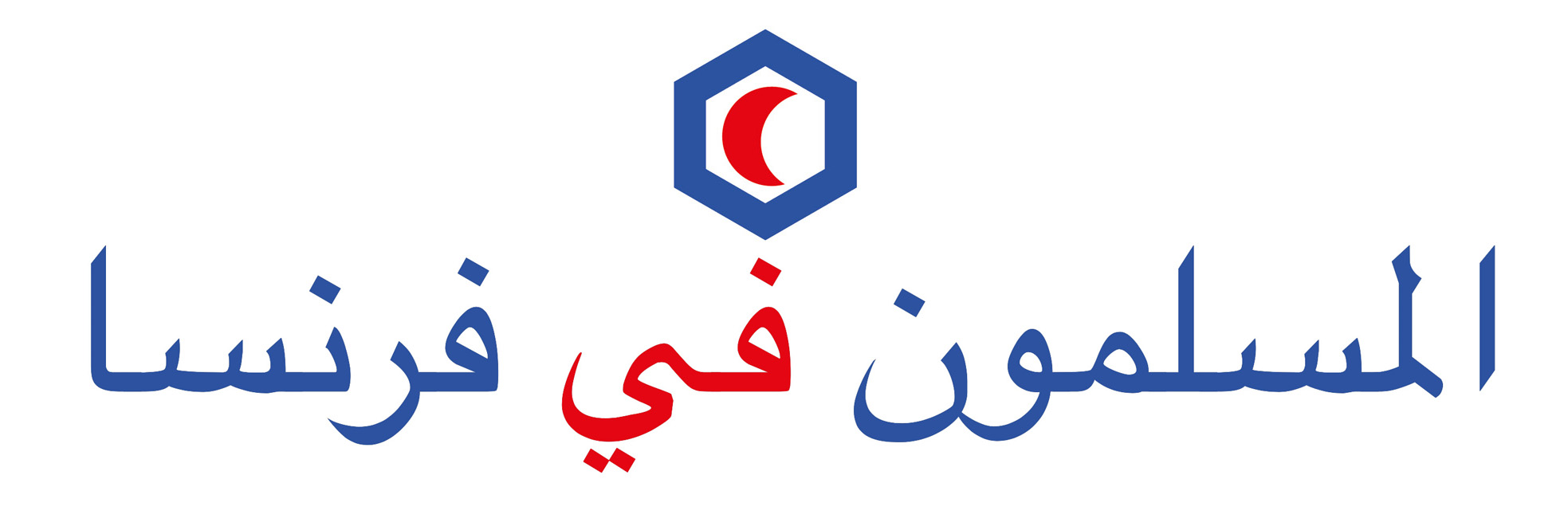 تجدون هنا مقالاتنا باللغة العربية