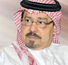 Al Shurafa