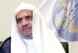 Mohammad Al-Issa