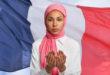 Islamique photo créé par wayhomestudio - fr.freepik.com