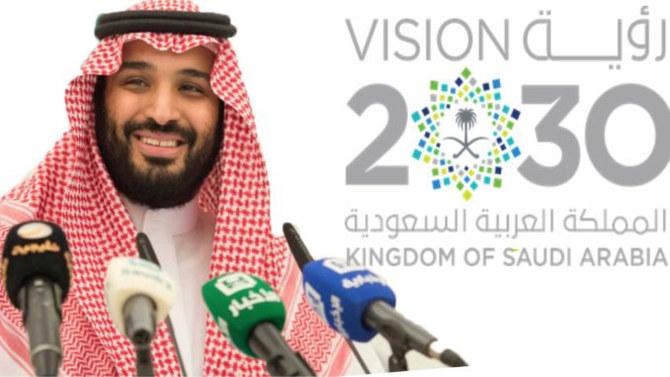 Vision 2030 : la nouvelle Arabie Saoudite