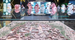 INAUGURATION DU MUSÉE INTERNATIONAL DE LA TRADITION PROPHÉTIQUE ET DE LA CIVILISATION ISLAMIQUE À MÉDINE