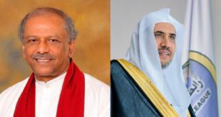 SRI LANKA : LA LIGUE ISLAMIQUE MONDIALE INTERVIENT POUR LES MUSULMANS MORTS DE LA COVID