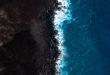 أصل الماء…من الأرض أم من السماء؟