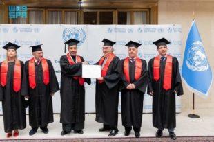 Mohamad Al-Issa Docteur Honoris Causa sde l'Université pour la Paix