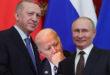 Poutine Erdogan Biden